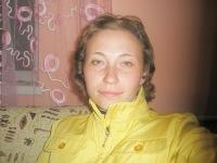 Маряна Левків, 5 декабря 1985, Ижевск, id139594230