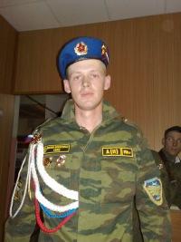 Александр Ченцов, 8 мая 1988, Орел, id31784548