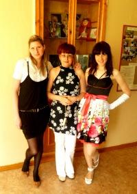 Татьяна Горшкова, 16 июня , Нижний Новгород, id60566787