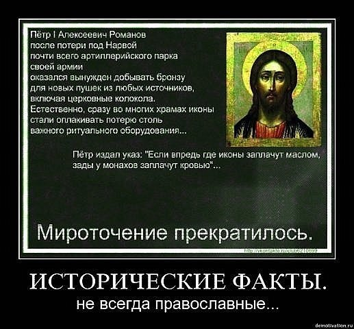 soothsayer - культ Сатаны. Сатана. Дьявол. Люцифер ( фото, видео, демотиваторы, картинки) X_2fee3ae5