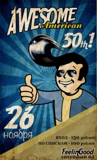 26.11 Awesome American 50-th!!!