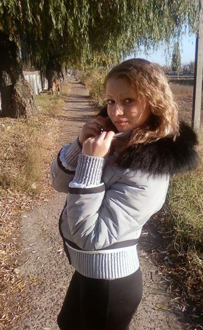 Наталья Буряченко, 11 октября , Прилуки, id48739050