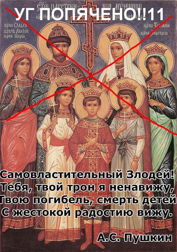 Пушкин А. С. Y_372e700d