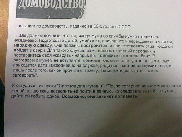 http://cs5768.vkontakte.ru/u70987463/-7/x_88d6840e.jpg