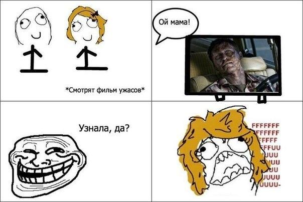 Я ржу? О даааа))) | ВКонтакте