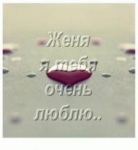 Серый Зая, Искитим, id113531493