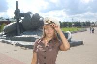 Ирина Белова, 1 января 1992, Санкт-Петербург, id117360282