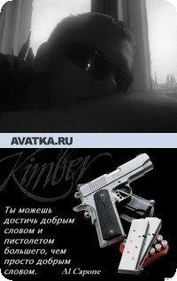 Александр Гаврильчик, 25 мая 1990, Киев, id32006313