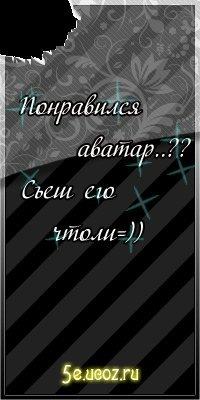 Tvorimir Kondratenya, 5 июля 1994, Краснодар, id127227687