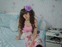 Кристина Гетте, 22 апреля 1996, Челябинск, id135284750