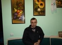 Александр Бандурко, 14 марта 1971, Николаев, id151949373