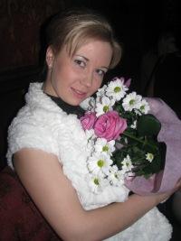 Марина Гуслякова, 16 апреля , Екатеринбург, id164129811