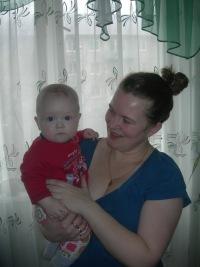 Таня Невструева, 15 апреля 1990, Набережные Челны, id98200171
