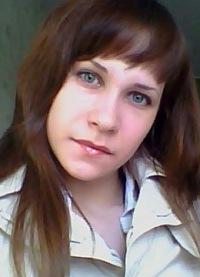 Наталья Мясоедова
