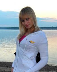 Ксюша Леонтова, 10 июля , Тюмень, id143671486
