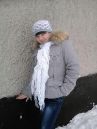 Каринка Пушкина