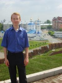 Aleksandr Kubasov, 13 сентября 1989, Челябинск, id164485081