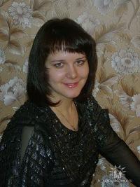 Мария Попкова, 9 мая 1983, Красноярск, id85379276