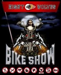 Байк шоу мотоклуба ночные волки