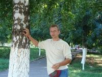 Сергей Венедиктов, 24 февраля , Орел, id144977883