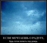 Тёма Малюхов, 6 апреля 1996, Суджа, id175579703