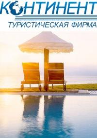 Несмотря на то, что совместное путешествие является для влюбленных долгожданным событием, именно отдых...