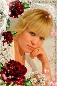 Алия Галикеева, 17 сентября , Стерлитамак, id91107692