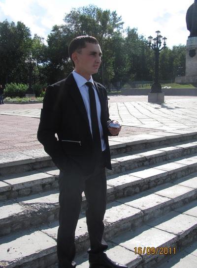 Илья Сарыкалин, 6 июля 1987, Лабинск, id60294489
