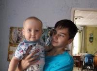 Павел Жигалкин, 7 августа 1985, Нижний Новгород, id122698072