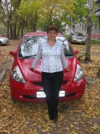 Елена Понамарева, 16 мая 1993, Новосибирск, id149855158