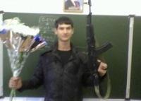 Андрей Батюшкин, 14 октября , Омск, id153167130