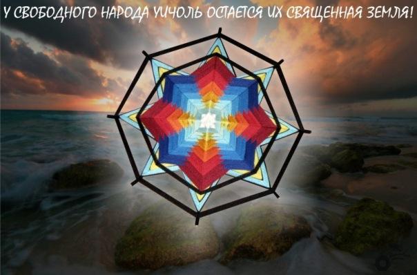 Работа Ольги Махортовой