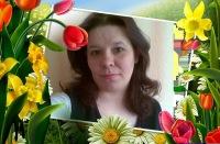 Наталья Соловьева, 29 мая 1985, Калуга, id164234512