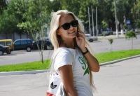 Наталья Порхоменко, 9 апреля , Чита, id62917247