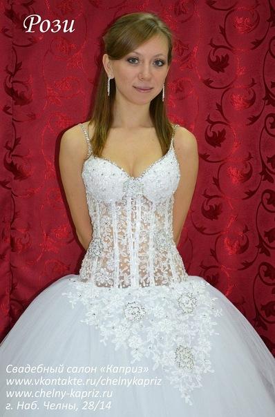 """При покупке или прокате платья от свадебного салона """"Каприз"""" НЕВЕСТЕ"""
