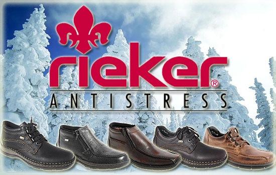 Немецкая Обувь Рикер