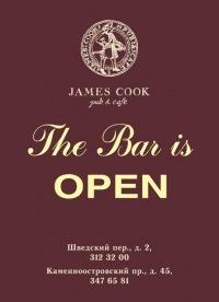 James Cook, 18 октября , Тольятти, id157621020