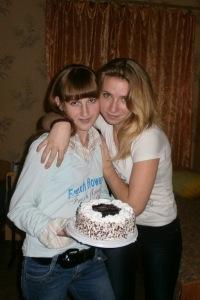 Алёна Чернова, 21 августа 1994, Могилев, id177231079