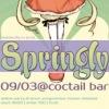 "Anime вечеринка ""Springly"" 9 марта 18:00 @ Cockt"