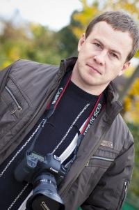 Александр Роговнев