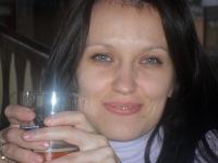 Анечка Каширина ( азарова ), 20 декабря 1980, Липецк, id122818200