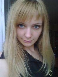 Ирина Базова