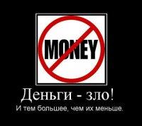 Adsfa Sdfas, 19 июня , Минск, id78347717