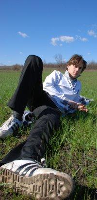 Олег Проценко, 1 марта 1994, Кривой Рог, id85388637