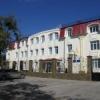 Центр Профессиональной Реабилитации Инвалидов