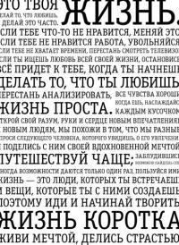 Сергей Константинов, 25 мая 1994, Санкт-Петербург, id2541356