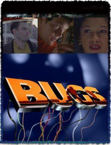 Bugs - электронные жучки