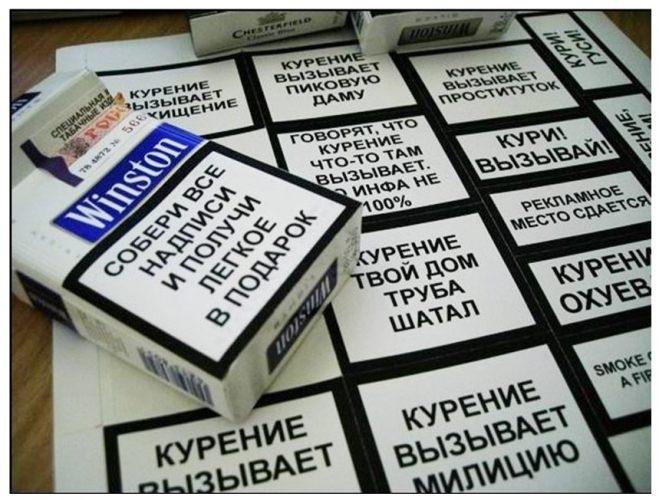 Боян сигаретный раз
