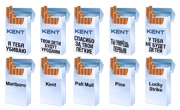 Боян сигаретный два