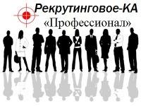Рка Профессионал, 22 июля , Симферополь, id164268559